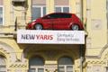 "Наружная реклама ""Мастер парковки""  Агентство: B.I.T.A. Advertising  Бренд: Toyota"