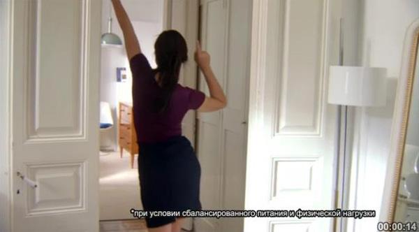 """Телереклама """"Будь в форме!"""", бренд: NESTLÉ FITNESS, агентство: McCann"""
