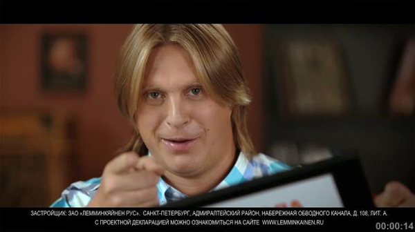"Телереклама ""Быстрый финн"", рекламодатель:  Лемминкяйнен, агентство: BCA Marketing"