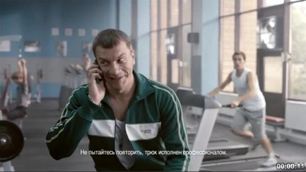 "Телереклама ""Фитнес"", бренд: Банк Москвы, агентство: Draftfcb Moscow"
