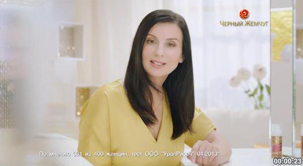 """Телереклама """"Крем-эксперт"""", бренд: Черный жемчуг, агентство: Иммедиа"""