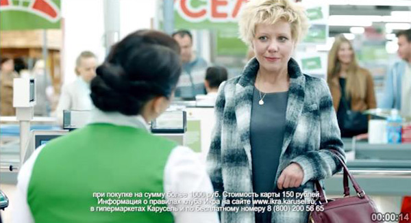 """Телереклама """"В каждом банане есть икра"""", бренд: Карусель, агентство: Contrapunto BBDO"""