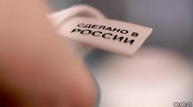 "Телереклама ""Бассейн"", бренд: Made in Russia, агентство: Медиа Артс"