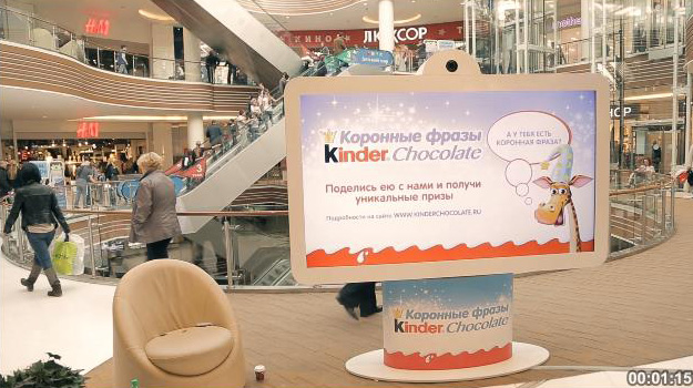 """Медиа-проект """"Виртуальный остров"""", бренд: Kinder Chocolate, агентство: OMI"""