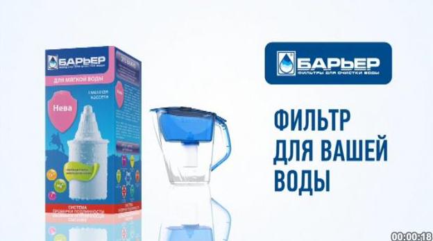 """Телереклама """"""""Барьер"""" для Петербурга"""", бренд: Барьер, агентство: Парадигма"""