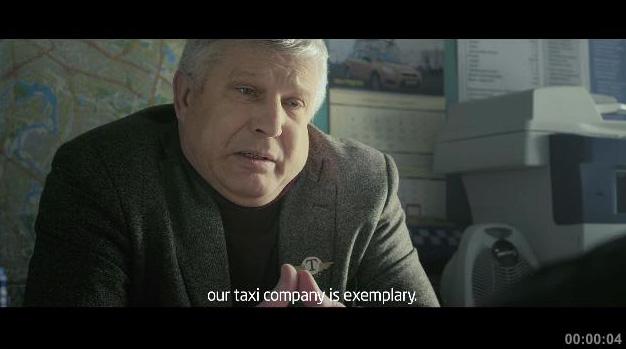 """Телереклама """"Детектор лжи"""", бренд: Аэроэкспресс, агентство: Александр Семин"""