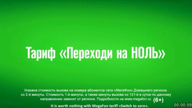 """Телереклама """"Борода"""", бренд: Мегафон, агентство: Instinct"""