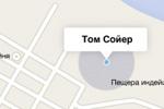 "Печатная реклама ""Tom Sowyer""  Агентство: BBDO Russia Group  Рекламодатель: MTS  Бренд: Location Service for parents"