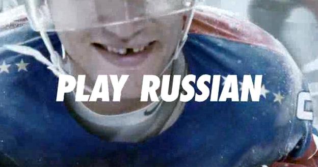 """Телереклама """"Play Russian"""", бренд: Nike, агентство: Wieden+Kennedy Amsterdam"""