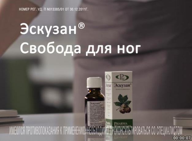 "Телереклама ""Свобода для ног"", бренд: Эскузан, агентство: Таргет-медиа"