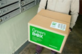 "Нестандартная реклама ""GreenBox""  Агентство: Sol Creative  Рекламодатель: Greenpeace  Бренд: Greenpeace"