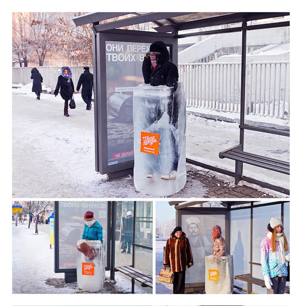 "Медиа-проект ""Хватит холодать!"", бренд: ТМ ""Кулинарный Олимп"", агентство: SMARTHEART"