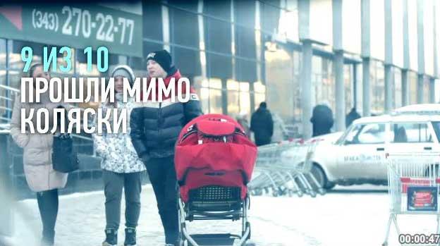 """Медиа-проект """"Социальный эксперимент"""", рекламодатель: Благотворительный гараж-сейл, агентство: Red Pepper"""