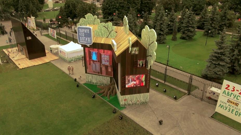 """Медиа-проект """"Дерево-Домик"""", бренд: IKEA, агентство: Instinct"""