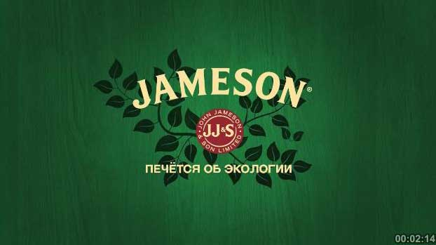 "Медиа-проект ""Промо, которого не было"", бренд: Jameson, агентство: NEF  TBWA"