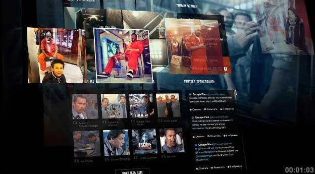 """Медиа-проект """"План побега"""", бренд: Привлечь внимание к выходу фильма """"План побега"""", агентство: Red Keds"""