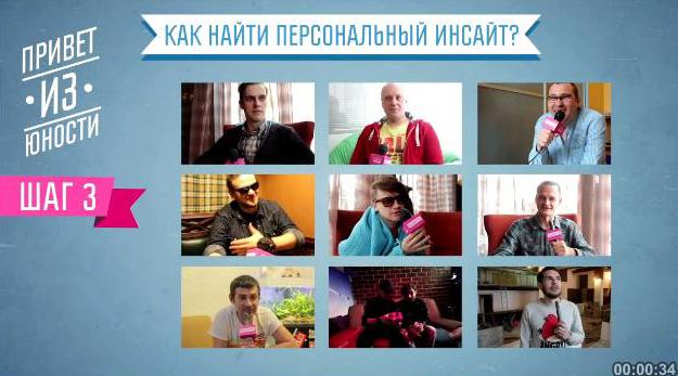 """Медиа-проект """"Привет из Юности!"""", рекламодатель: Бар Юность, агентство: Red Pepper"""