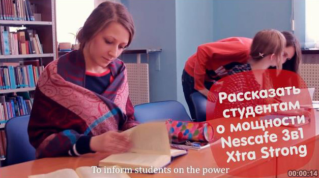 "Медиа-проект ""Прочитано на одной кружке"", бренд: Nestle, агентство: TDI Group Russia"