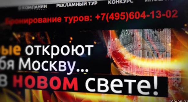 """Медиа-проект """"Инферно"""", рекламодатель: Издательский дом АСТ, агентство: e:mg"""
