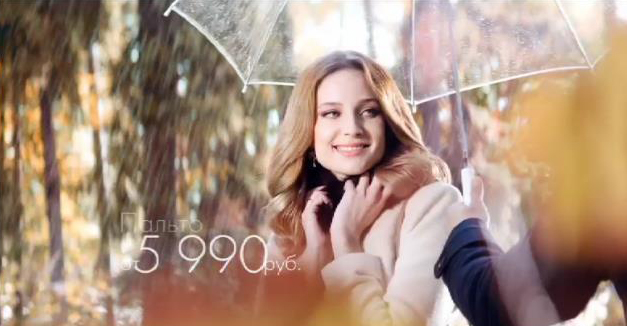 "Телереклама ""Осень"", бренд: Снежная Королева, агентство: MILK"