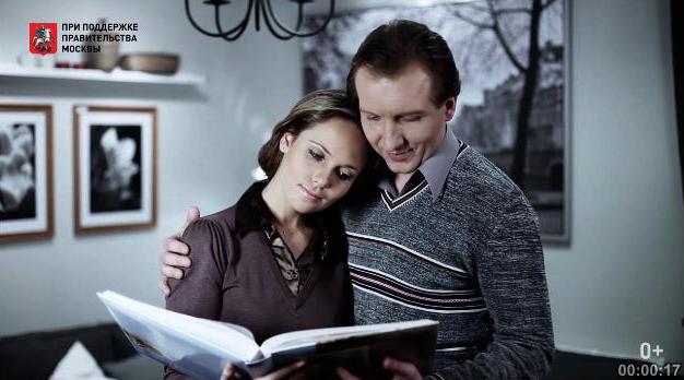 """Телереклама """"Мечтаете стать настоящими родителями?"""", бренд: Усынови-Москва.Ru, агентство: Центр развития социальных проектов"""