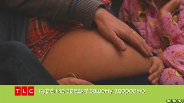 """Телереклама """"Новорожденный"""", рекламодатель:  Discovery Networks"""