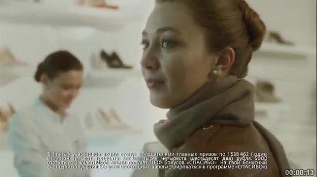 """Телереклама """"Выигрывает тот, кто тратит"""", бренд: Сбербанк России, агентство: Grey Moscow"""