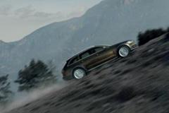 "Нестандартная реклама ""AUDI""  Агентство: MAER GROUP  Рекламодатель: Audi  Бренд: Audi"