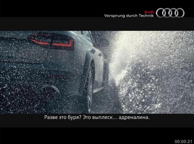 "Нестандартная реклама ""AUDI"", бренд: Audi, агентство: MAER GROUP"