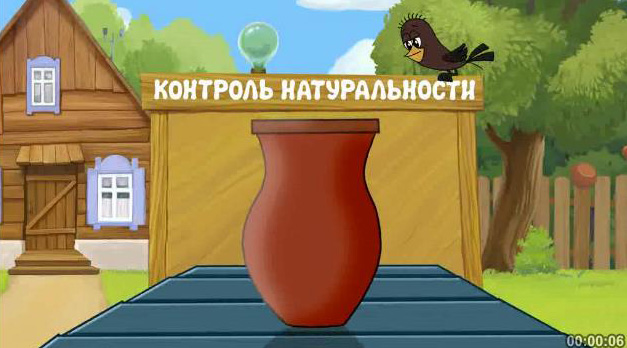 """Телереклама """"Контроль натуральности"""", бренд: Простоквашино, агентство: Y&R Moscow"""