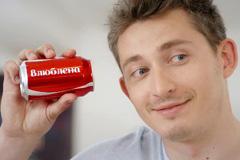 "Телереклама ""Коля Серга и Регина Тодоренко""  Рекламодатель: Coca-Cola Company  Бренд: Coca-Cola"