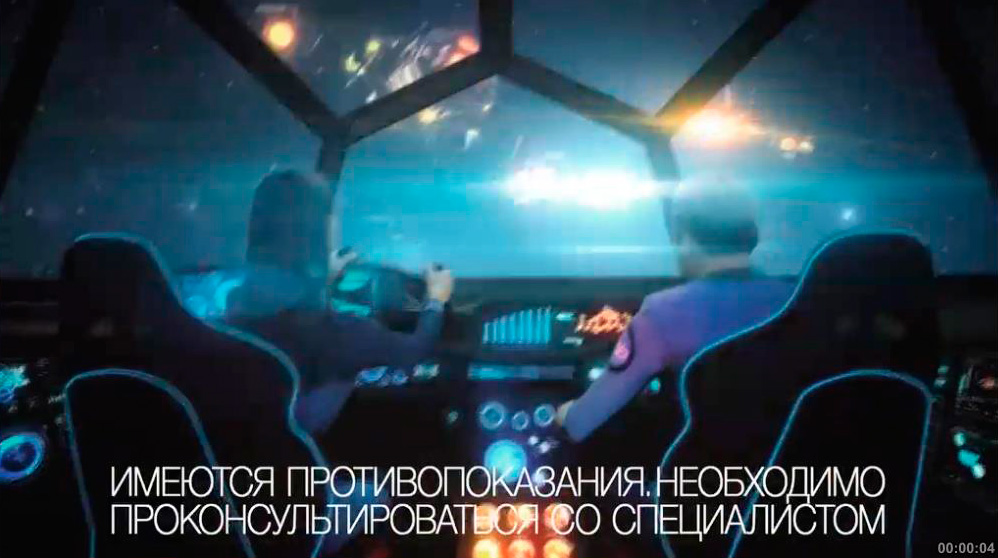 "Телереклама ""Космическое путешествие"", бренд: Pure Vision, агентство: Аврора"