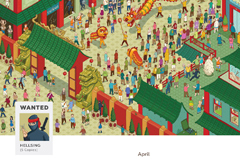 """Печатная реклама """"Календарь Лаборатории Касперского на 2016 год""""  Агентство: Мыслеформа"""