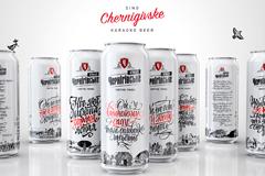 "Упаковка ""Chernigivske Karaoke Cans""  Агентство: Proximity Ukraine  Рекламодатель: Sun InBev Ukraine"
