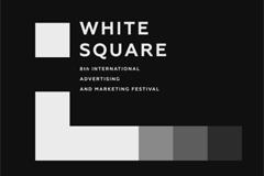 """Фирменный стиль """"Айдентика Белый квадрат""""  Агентство: AIDA Pioneer Branding & Creative  Рекламодатель: Белый квадрат"""