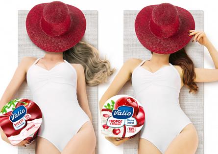 """Телереклама """"Valio Clean Label""""  Рекламодатель: Valio  Бренд: Clean Label"""