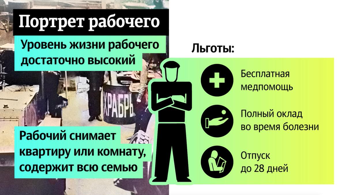 """Телереклама """"Великая русская революция"""", рекламодатель: RIA.ru"""