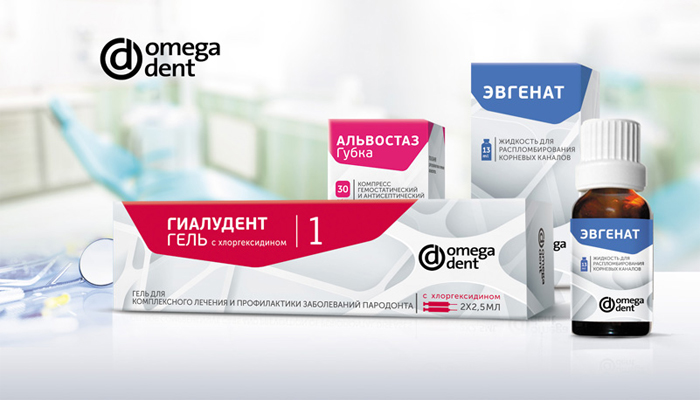 препараты от